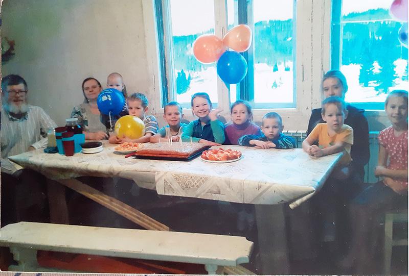 День рождения в Семейном доме